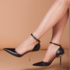 SALVATION ROAD Black Nappa Leather Pumps